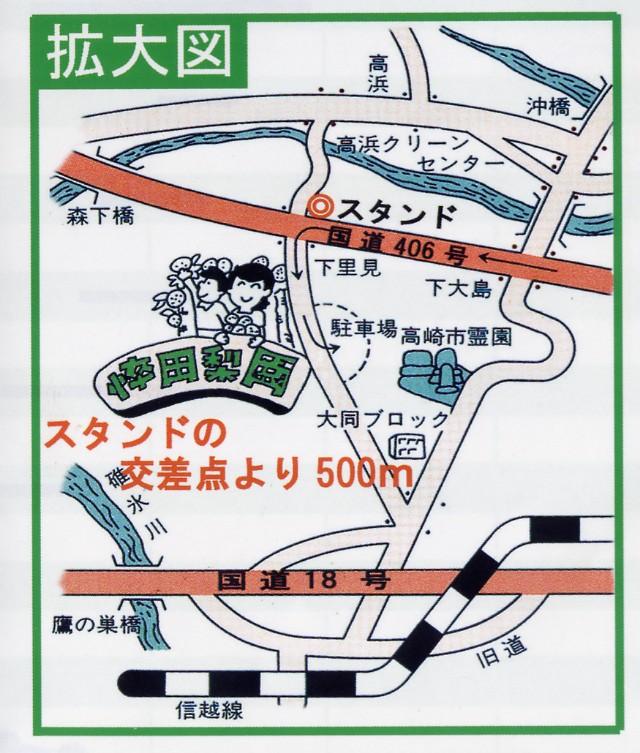 悴田梨園への案内図